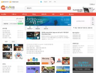 pinobook.com screenshot
