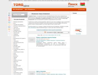 pinsk.torginform.by screenshot