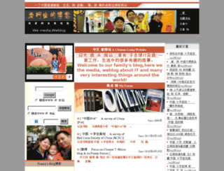 pip.com.cn screenshot
