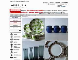 pippuri.jp screenshot