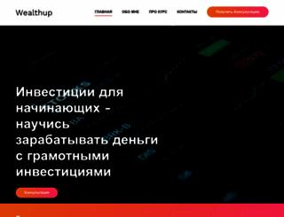 pirincmaskesi.com screenshot