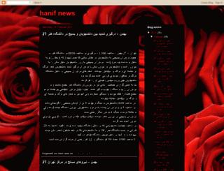 piruzi89hanif.blogspot.com screenshot