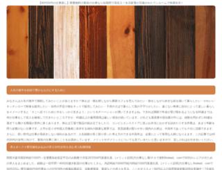 piscomall.com screenshot