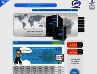 pishgamweb.net screenshot