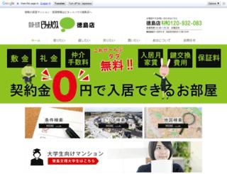 pitatoku.com screenshot
