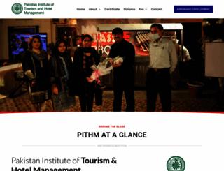 pithm.edu.pk screenshot