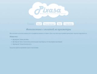 pixasa.net screenshot