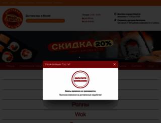 pizzapark.ru screenshot