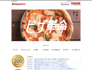 pizzarevo.com screenshot