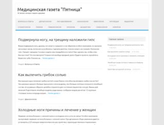pjatnitsa.ru screenshot