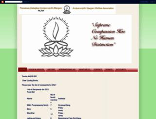 pkam.org screenshot