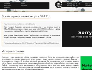 pkb15.ru screenshot