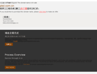 pkd.com.cn screenshot