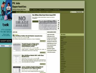 pkjobs.blogspot.com screenshot