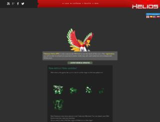 pkmnhelios.net screenshot