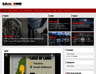 pkonweb.com screenshot