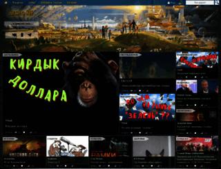 planet-kob.ru screenshot