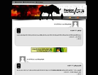 planet.sito.ir screenshot