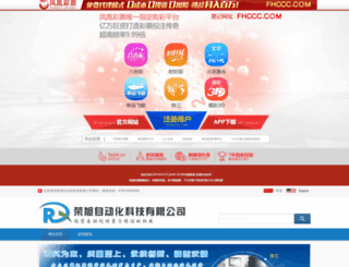 planetaembarazo.com screenshot
