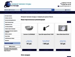 planetaposudi.ru screenshot