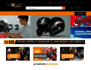 planetbikeshop.com.br screenshot