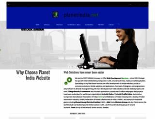 planetindia.net screenshot