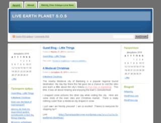 planetsos.wordpress.com screenshot
