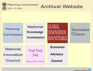 planningcommissionarchive.nic.in screenshot