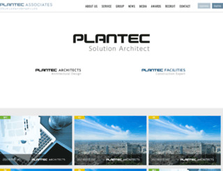 plantec-associates.co.jp screenshot