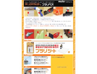 plarepair.net screenshot