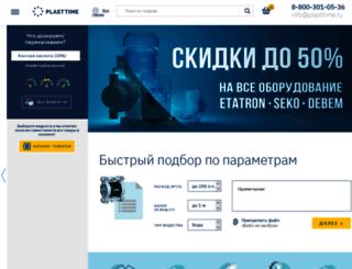 plasttime.ru screenshot