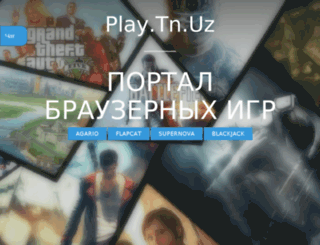 play.tn.uz screenshot