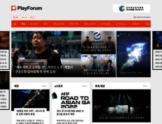 playforum.net screenshot
