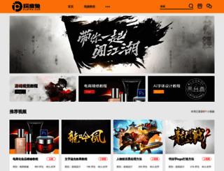 playps.com screenshot