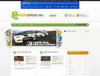playtube.cba.pl screenshot