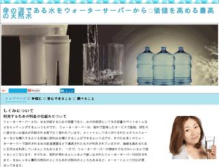 plf4review.com screenshot