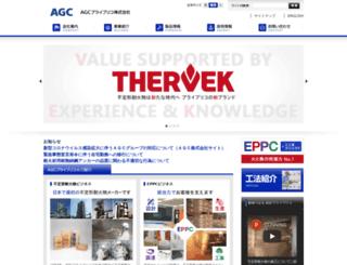 plibrico.co.jp screenshot