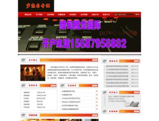 ploughpub.com screenshot