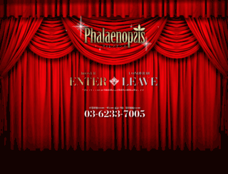 plps.jp screenshot