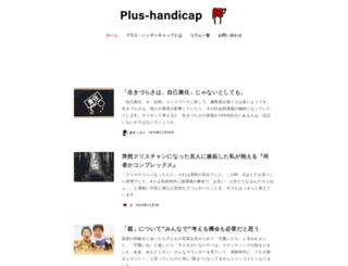 plus-handicap.com screenshot