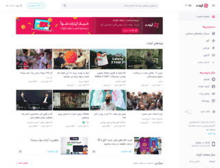 plusonetv.com screenshot