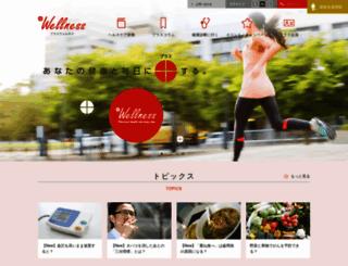 pluswellness.com screenshot