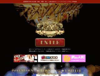 pm-ikebukuro.com screenshot