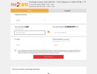 pm2btc.me screenshot