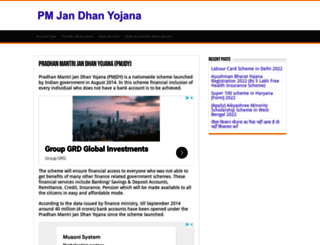 pmjandhanyojana.co.in screenshot