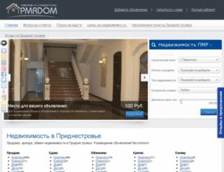 pmrdom.md screenshot