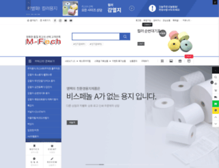 pnkorea.co.kr screenshot