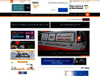 pnn.ps screenshot