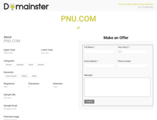 pnu.com screenshot