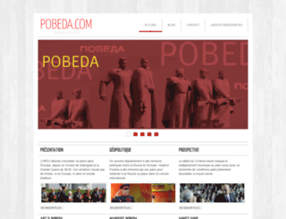 pobeda.com screenshot